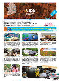 si鑒e social lcl si鑒e hsbc 100 images 2015年5月25日朝photos on flickr flickr