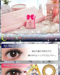 Prescription Halloween Contacts Australia by Buy Sailor Moon 20th Anniversary Limited Edition Contacts Eyecandy U0027s