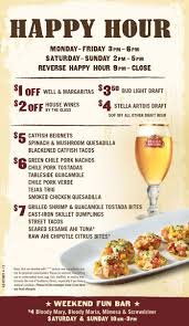 El Patio Simi Valley Brunch by 12 Best Happy Hour Images On Pinterest Happy Hour Drinks Drink
