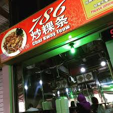 100 Truck Wash Near Me 14 Awesome Halal Places In SGs West