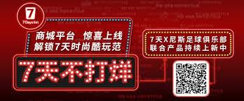 id馥 d馗o bureau professionnel 7天连锁酒店官网