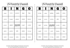 Halloween Multiplication Worksheets Grade 5 by Bingo Game Worksheet Generator