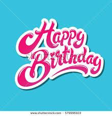 Happy Birthday Lettering Stock Royalty Free