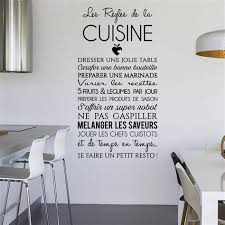 stickers cuisine citation couleur carrelage salle de bain 7 sticker citation les r232gles