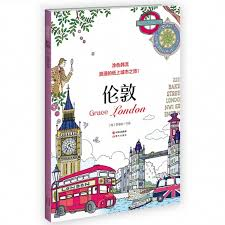 London Travel Coloring Books For Adult Children Relieve Stress Kill Time Graffiti Drawing Book Libros Para