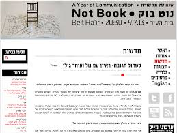 100 Define Omer Plant A Comment Interview With Tal And Golan Beit Ha
