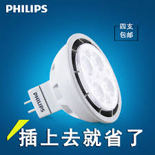 usd 9 39 philips mr16 led light bulb pin 5 5 watt led l cup