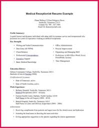 Medical Assistant Resume Sample Template For Templates ... Security Receptionist Resume Sales Lewesmr Good Objective For Staringat Me Dental Awesome Medical Skills Atclgrain 78 Law Firm Receptionist Resume Wear2014com Entry Level Samples High School Template Student Administration And Office Support How To Make A Fascating Sample Templates With Professional Secretary Newnist For Rumes Best Unique