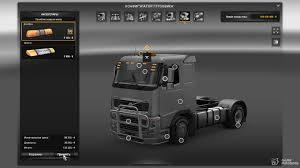 100 Megastore Truck Reworked Mega Store V50 For Euro Simulator 2