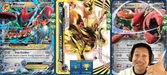 Giratina Ex Fairy Deck by Energy Efficient Mega Scizor Ex Zoroark Break Dark Steel Deck