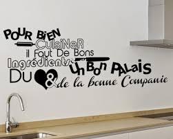 citation sur la cuisine stikers pour cuisine stickers muraux pour la cuisine sticker