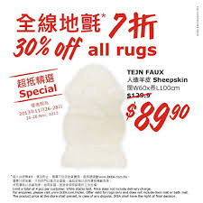 Ikea Coupon Hong Kong : Pizza Deals In Peterborough Ontario Musicians Friend Coupon 2018 Discount Lowes Printable Ikea Code Shell Gift Cards 50 Off 250 Steam Deals Schedule Ikea Last Chance Clearance Trysil Wardrobe W Sliding Doors4 Family Member Special Offers Catalogue What Happens To A Sites Google Rankings If The Owner 25 Off Gfny Promo Codes Top 2019 Coupons Promocodewatch 42 Fniture Items On Sale Promo Shipping The Best Restaurant In Birmingham Sundance Catalog December Dell Auction Coupons