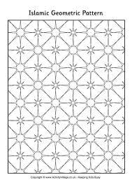 Islamic Geometric Pattern 2