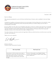 Eagle Scout Letter Re mendation Example