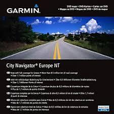 Garmin n Maps etime Map Update Europe by fice Depot & ficeMax