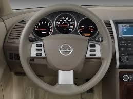 Nissan Maxima interior gallery MoiBibiki 1