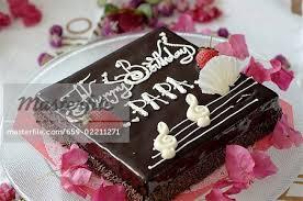 Square birthday cake Stock