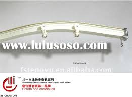 Ceiling Mount Curtain Track Bendable by Recessed Ceiling Curtain Track Recessed Ceiling Curtain Track