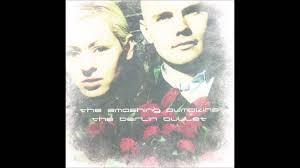 Machina Smashing Pumpkins Download by Smashing Pumpkins The Berlin Bullet 1996 Youtube