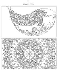 24 Pages LOST OCEAN Coloring Book Antistress For Children Adult Relieve Stress Painting Drawing Secret Garden Colouring Books In From Office School