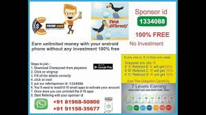 What is Chamcash How to earn money free 10 50$ per day champcash