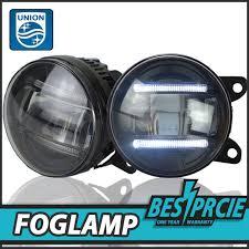 UNOCAR e Stop Shopping LED Fog Lamp for X trail LED Fog Light