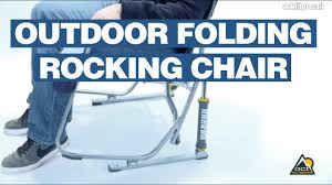 Outdoor Folding Rocking Chair - Spring-Loaded Rocking Chair