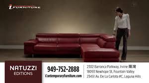 Natuzzi Editions Sofa Recliner by Natuzzi Editions義大利家具 Icontemporary Furniture Youtube