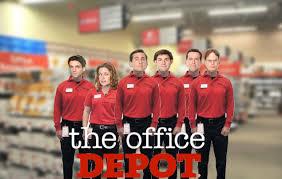 The fice Depot ing Soon ficeDepot