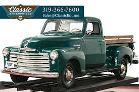 1950 Chevrolet 1-1/2 Ton Pickup | Duffy's Classic Cars 2019 Chevy Silverado How A Big Thirsty Pickup Gets More Fuelefficient 133099 1957 Chevrolet 12ton Pickup Rk Motors Classic Cars For Sale 1986 86 K30 1 One Ton 4x4 Four Wheel Drive Regular 1929 Truck Dealer Sales Mailer The New Utility 12 Ton 6 For Custom 1953 Studebaker With Navistar Diesel Inline 1951 Dually Flatbed Sale Youtube Blue Stake Body Tshirt By Keith For Sale 1989 Dually New Engine And If 1990 Dump Online Government Auctions Of Customer Gallery 1947 To 1955