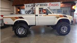 1983 Toyota Pickup 4x4 Regular Cab SR5 For Sale 100953230 | Toyota ... Used Toyota Trucks Sale Owner In Maryland Car Owners Manual 1993 Pickup Deluxe Regular Cab 4x4 In Black 146083 Davis Autosports 2004 Tacoma Crew Trd For Top Of The Line 1983 Sr5 For Sale 100953230 1999 Georgetown Auto Sales Ky 2017 Pro Photos And Info News Driver Nissan Atlas Double Reviews 2019 20 1988 Toyota 4x4 Sold Youtube Garnet Red Pearl Extended 4621434 Truck Creative Toyota On 1985 Pickup With 22000 Original Miles
