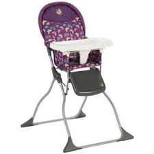 babygiftsoutlet com cosco high chairs boosters