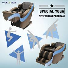 Inada Massage Chairs Uk by Kahuna Lm6800 Massage Chair Review Still Good Quality
