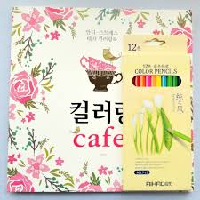 Couple Coffee Mug Coloring Book 12pcs Pencil Colouring For Adult Relieve Stress Painting Drawing