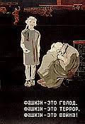 si鑒e social de la caisse d ノpargne plakat soviet fascism is a bitter enemy of all struggle
