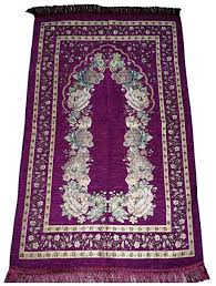 Amn Muslim Prayer Rug Floral Design Lightweight Luxery Islamic Carpet Sajjadah Purple