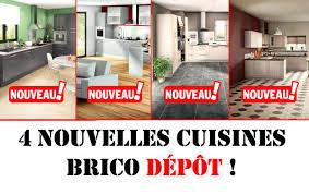 brico depot meubles de cuisine cuisines brico dépôt du nouveau