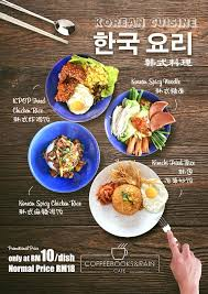 vid駮s cuisine july pro menu 20 baht ร านอาหารเว ยดนาม นาม