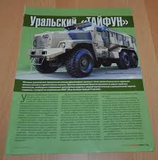 Ural MRAP Typhoon Truck Russian NO Brochure Prospekt ARTICLE - AUTO ... Watch Typhoon Jebi Knock Over Trailer Truck And Van Like Theyre Syclones And Typhoons To Descend On Carlisle Nationa The Gmc Syclone More Sports Car Than Tarco Timmerman Equipment Jay Talks Up His Lenos Garage Autotalk 1993 Street Youtube Gm Efi Magazine Gmc Trucks Chevy Trucks Truck That Made Me Into Gear Head Steam Workshop Kamaz