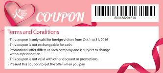 55 Coupon / Hertz Upgrade Coupon 2018 Jesssica Ldon Ftd Flowers Canada Coupons Taylor Gifts Coupon Goodyear Tire Codes Kobo Code Discount Bags Melbourne Promo Paul Fredrick Shirts 1995 Jessica Ldon Black Friday Sale 2019 Blacker Uncle Maddios Models Sports Promo 50 Off Viago Discount Fontspring Shiro Of Japan Jlc Fresh And Co Harrahs Cherokee