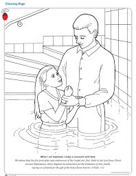 Friend June 2011 Coloring Page