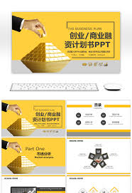 Fashioniness Plan Examples Pdf Brand Design Example Template ...