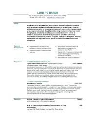Sample Resume For Teaching Job With No Experience In India Teacher Resumes Samples School