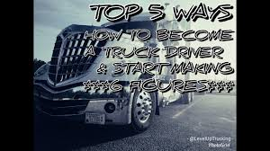 How To Become A Truck Driver! | Start Your Journey To 6 Figures ... How To Become A Tow Truck Driver Or Operator You When You Cant Do Anything Else In Life Become Truck Driver The Complete Guide Suppose U Drive To A Start Your Journey 6 Figures Why I Always Wanted Be Willem Henri Lucas Trainer Trucking Blog By Chayka Read Latest News Announcements Lifestyle Life Of Top 10 Tips On Successful And Disadvantages Becoming In Canada Youtube