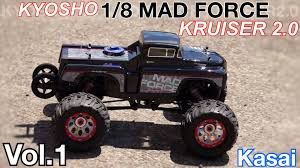 KYOSHO 1/8 MAD FORCE KRUISER 2.0 Powered 4WD MONSTER TRUCK RC CAR ... Jual Rc Mad Truck Di Lapak Hendra Hendradoank805 The Mad Scientist Monster Truck Vp Fuels Jjrc Q40 Man Rc Car Rtr Mad Man 112 4wd Shortcourse 8462 Free Kyosho Crusher Ve Review Big Squid And News Exceed 18th Beast 28 Nitro 3channel 18th Torque Rock Crawler Almost Ready To Run Artr Blue Kyosho 18 Force Kruiser 20 Powered Monster Truck Car Crusher Gp 18scale 4wd Unboxing Youtube Bug 13 Force Armour Parts Products
