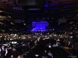 Madison Square Garden Best Seats For Concerts Best Idea Garden