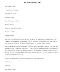 Cover Letter Template For Job Application Sample Cover Letters For