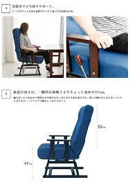 Chair High Chair 座isu Legless Chairs Dining Chair Coil Rotation High Chair  Recliner Stepless Gas Like Lining Of Side Height 47 Cm Arm Upholstery ... Make Your Dinner Table A Place To Tarry With These Stylish Seats 10 Best Ding Chair Seat Covers 2019 Shopping Guide Bestviva Haizhen Chairs Sofas Stools Elderly Solid Wood Home How To Help Someone Stand Up Ask The Audience Go With My New Ding Table Emily Lazy Lounge Recling Nap For Indoor Tribeca Counterheight 4 Side And Bench Tobacco 1 Comfortable For Comfortable Chairs Home Room Arms Wooden Simple Round Casters Fniture Page1 Wheels Task