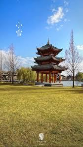 100 Banyantree Lijiang BanyanTree Tree Twitter