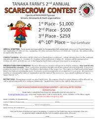 Pumpkin Patch Irvine University by Scarecrow Contest U2014 Tanaka Farms